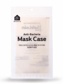 Etui stérilisateur pour masques Safe Lean